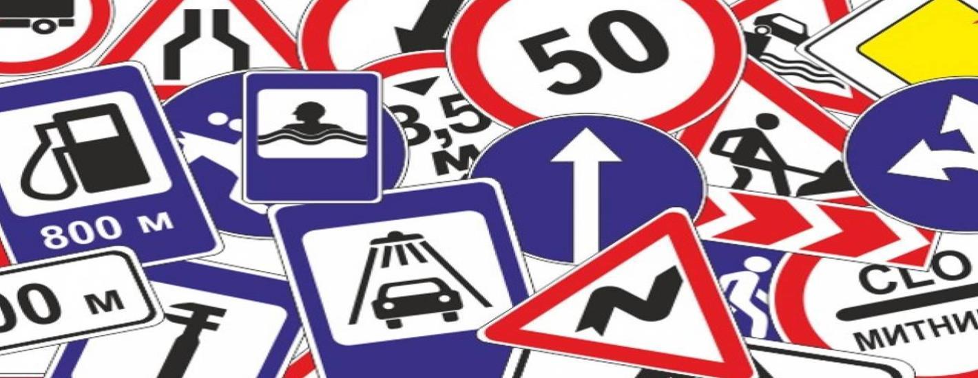 Реализация пилотного проекта по проведению в образовательных учреждениях города Новочеркасска занятий по предмету «Правила Дорожного движения»